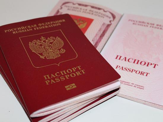 «Право имею» в Германии: Получить немецкое гражданство, не отказываясь от российского