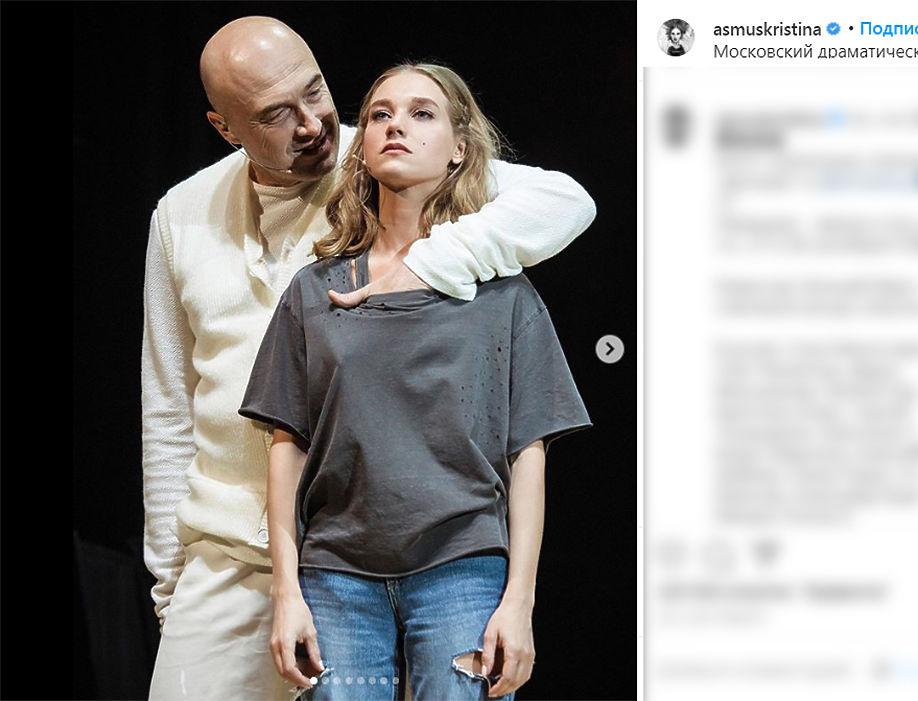Кристину Асмус разгромили в соцсетях за безнравственный образ