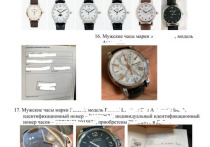 Похищенная в Латвии элитная коллекция часов может объявиться в Оренбурге