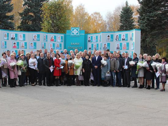 Люди «Химпрома» —  гордость и сила Новочебоксарска