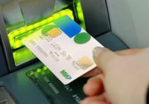 Жители Хакасии незаконно снимают деньги с карт пенсионеров после их смерти