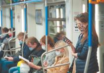 Коронавирус при комнатной температуре способен сохраняться на сенсорных экранах, денежных купюрах, металлических поручнях почти месяц, установили ученые из Австралийского центра готовности к борьбе с заболеваниями