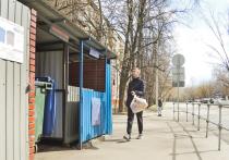 Счет за вывоз твердых коммунальных отходов (ТКО) могут включить в единый платежный документ за услуги жилищно-коммунального хозяйства