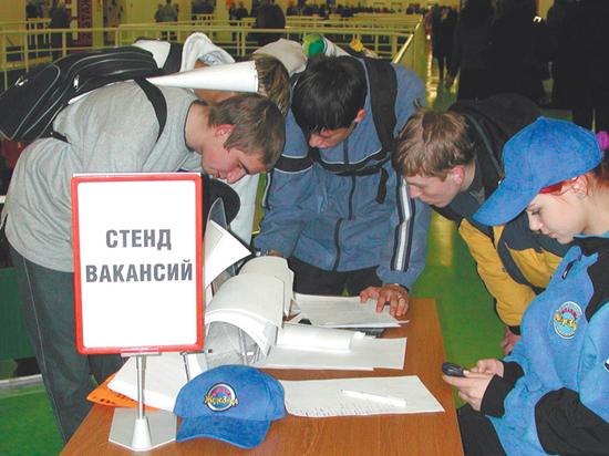 Повышения пособий по безработице Котяков не пообещал