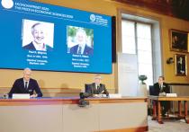 Объявление лауреатов Нобелевской премии по экономике за 2020 год прошло нестандартно