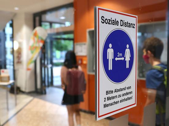 Германия: Дюссельдорф также причислен к зонам риска, в городе введён комендантский час