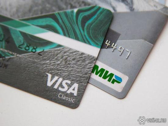 «Лишние» банковские карты опасны для владельцев