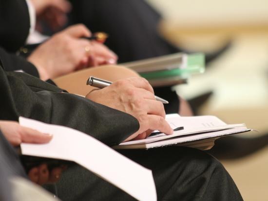 В Башкирии презентовали новые инструменты развития региона