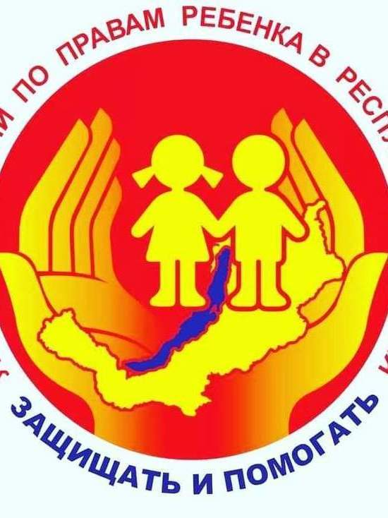 В Бурятии формируется Детский общественный совет при уполномоченном