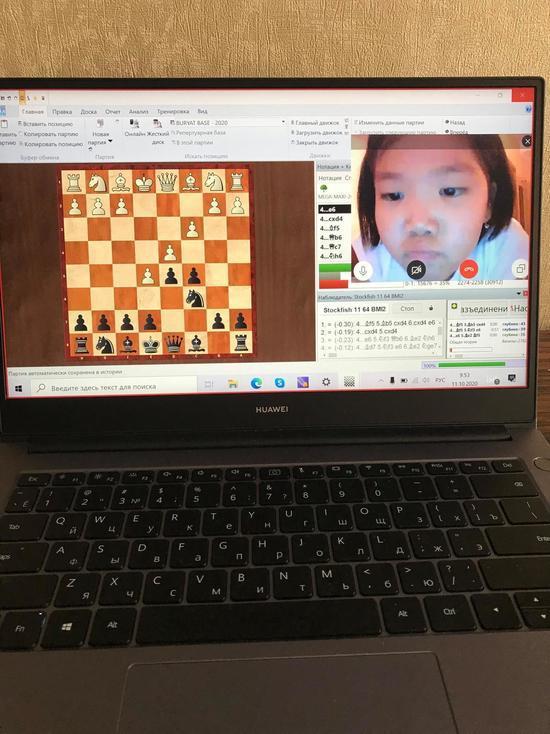 Жительница Бурятии выиграла онлайн-этап детского «Кубка Алтая» по шахматам