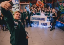 Организаторами конкурса выступают молодежный центр «Пионер» и комитет по делам молодежи мэрии города Новосибирска