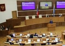 Назначен новый судья Уставного суда Свердловской области