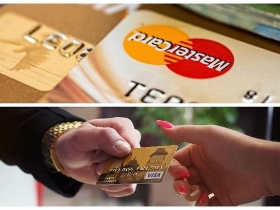 Эксперт назвал оптимальное количество банковских карт