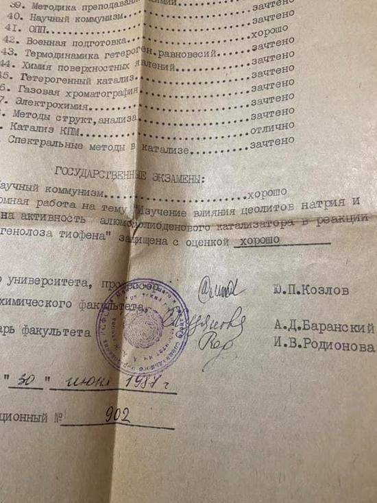 Депутат Хурала Бурятии показал диплом химфака и высказался о ликвидации фенольного озера