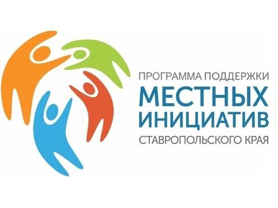 В Ставрополе перечислили проекты благоустройства на 2021 год
