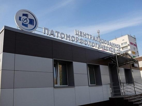 Вчера в Кирове открылся Центр ядерной медицины