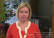 На Ямале из-за коронавируса сокращают оказание плановой помощи в больницах