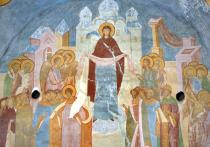 14 октября, или 1 октября по юлианскому календарю, отмечается Покров Пресвятой Богородицы