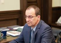 Кубанские парламентарии примут участие в онлайн-конференции ЮРПА