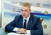 На Ставрополье благоустроено 12 общественных территорий