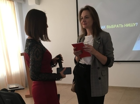 Молодых кировчан научили вести бизнес при пандемии