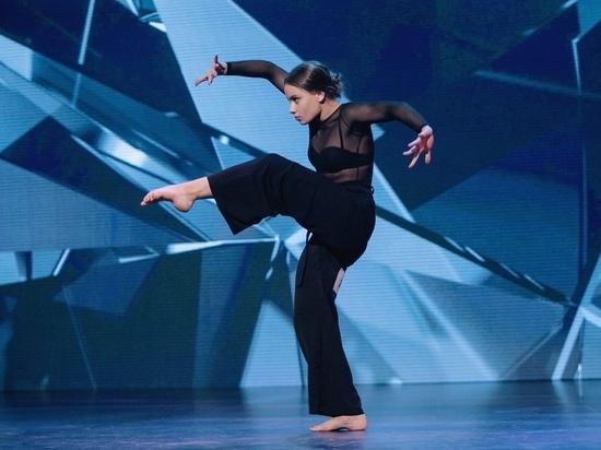 Костромичка Диана Максимова будет выступать в шоу «Танцы» на ТНТ