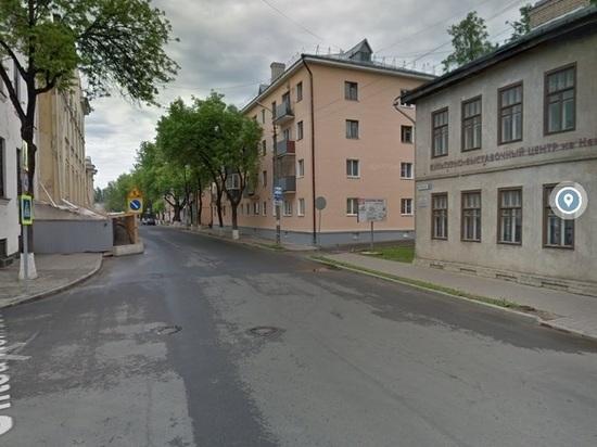 Часть улицы Некрасова в Пскове перекроют в пятницу