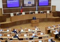 В свердловском Заксобрании могут отредактировать народную инициативу о прямых выборах мэров