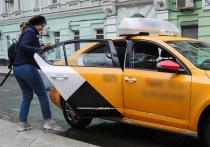 С началом осени в Москве неожиданно стало проблемой вызвать такси