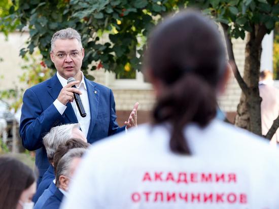 Ставропольский губернатор встретился с медиками «Академии Отличников»