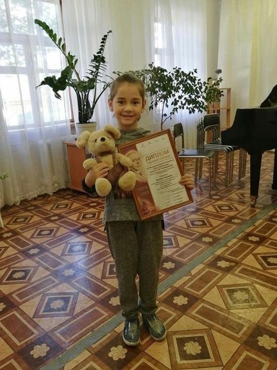 Юная пианистка из станицы Раевской стала лауреатом международного музыкального конкурса