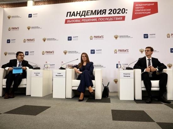 Опыт Якутии по борьбе с коронавирусом отмечен на Международной конференции