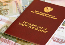 900 пожилых селян-костромичей смогут в этом году получать повышенную пенсию