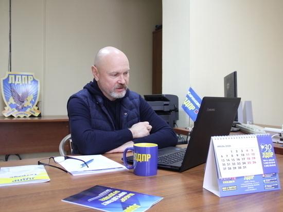 В Оренбурге депутат Госдумы встретился в горожанами