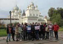Тысячи российских школьников посетят музей «Ростовский кремль» в рамках нацпроекта «Культура»
