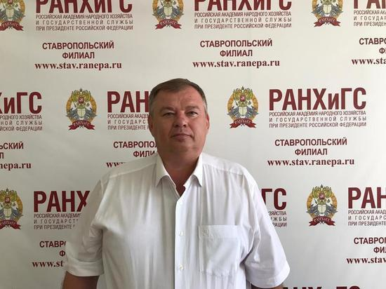 На Ставрополье апробируют федеральный закон о социальном заказе