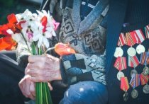 Как рассказал заместитель министра труда и социальной политики ДНР Владислав Морозов, в этом году по случаю знаменательной даты – 75-летней годовщины Победы в Великой Отечественной войне - всем инвалидам и участникам боевых действий, проживающим на территории республики, была оказана помощь в размере 75 тысяч рублей