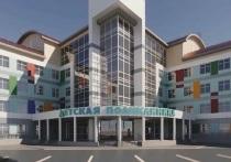 В Новом Уренгое презентовали эскиз новой детской поликлиники и женской консультации