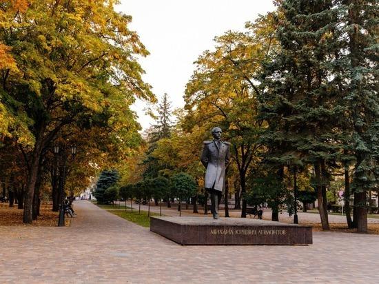 В Ставрополе день рождения Лермонтова отметят литературным праздником
