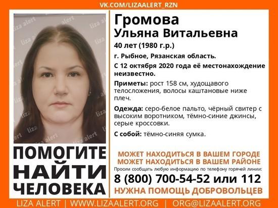 Под Рязанью пропала 40-летняя женщина
