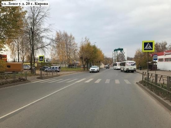 В Кирове на улице Лепсе сбили 15-летнюю школьницу