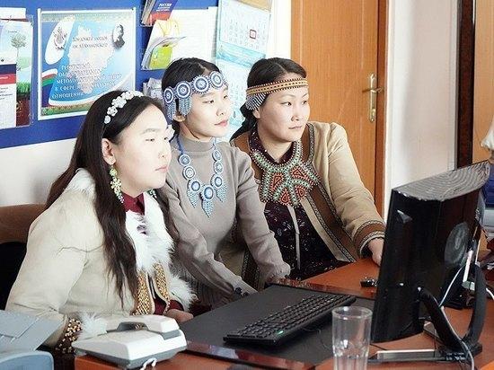 В Якутии стартовали курсы по изучению языков коренных малочисленных народов