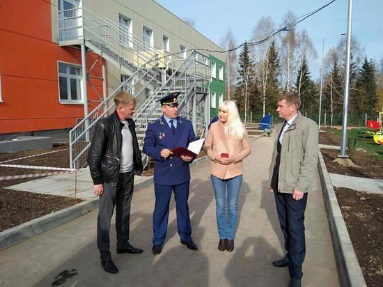 Прокуратура взбодрила строителей детского сада в Котельниче