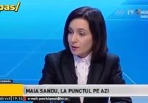 Майя Санду: Усатый - такой же преступник, как и Плахотнюк!