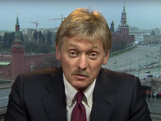 Кремль ждет обновления отношений с Евросоюзом