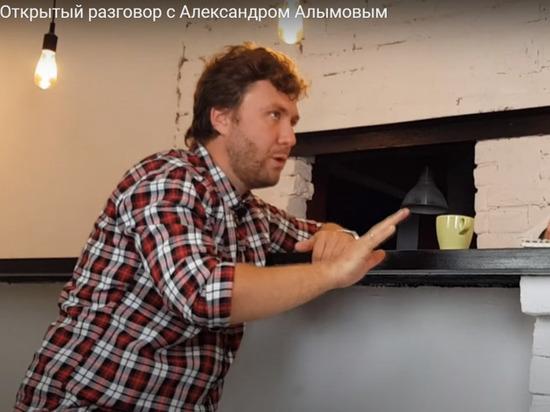 О политике, о жизни и о журналистике: Александр Алымов дал большое интервью, рассказав о своей жизни и работе