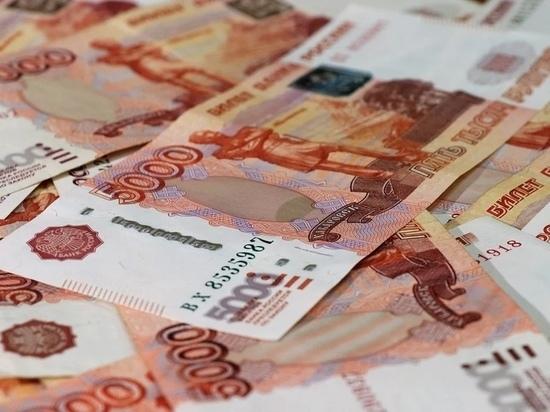 В Великих Луках петербуржцы создали «финансовую пирамиду»