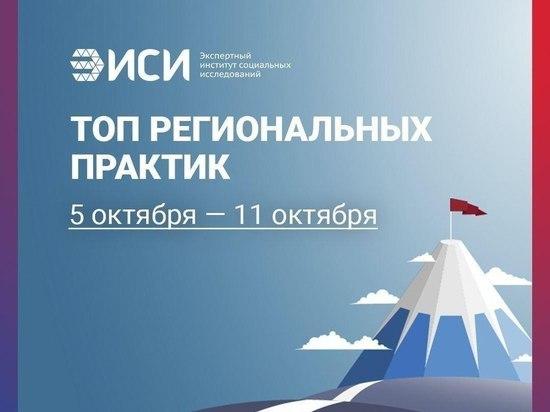 Поддержка педагогов в ЯНАО вошла в ТОП-5 рейтинга региональных практик РФ
