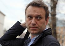 Навальный рассказал, кто оплатил его лечение в Германии