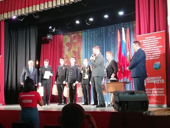 В Смоленске наградили победителей и призеров «Тропы Боевого Братства»